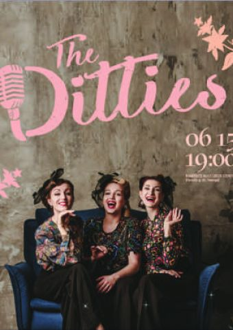 The Ditties